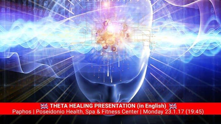 Free Theta Healing Presentation (in English)