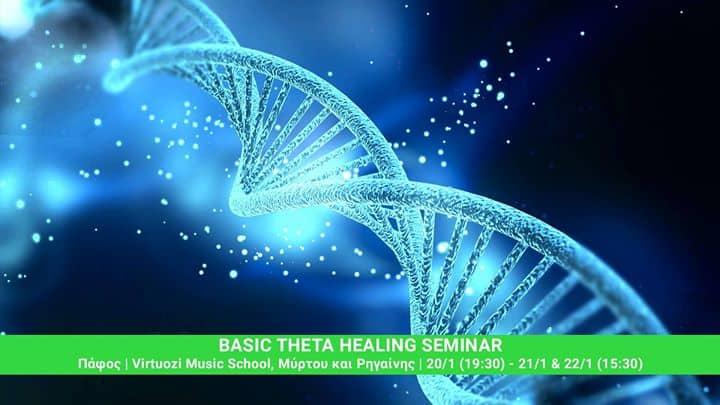 Basic Theta Healing Seminar