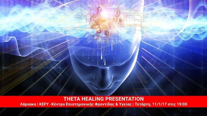Theta Healing Presentation
