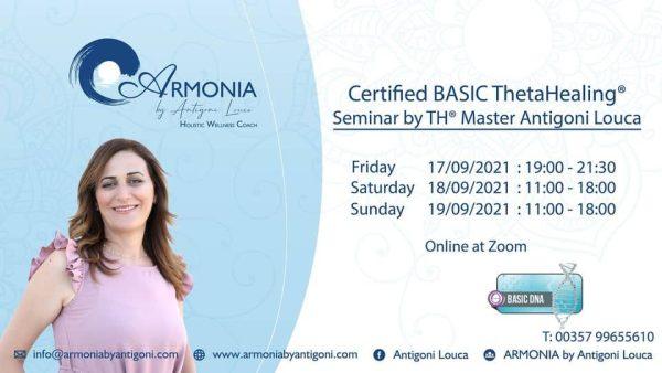 Armonia By Antigoni - Basic ThetaHealing® Seminar by TH® Master Antigoni Louca 1